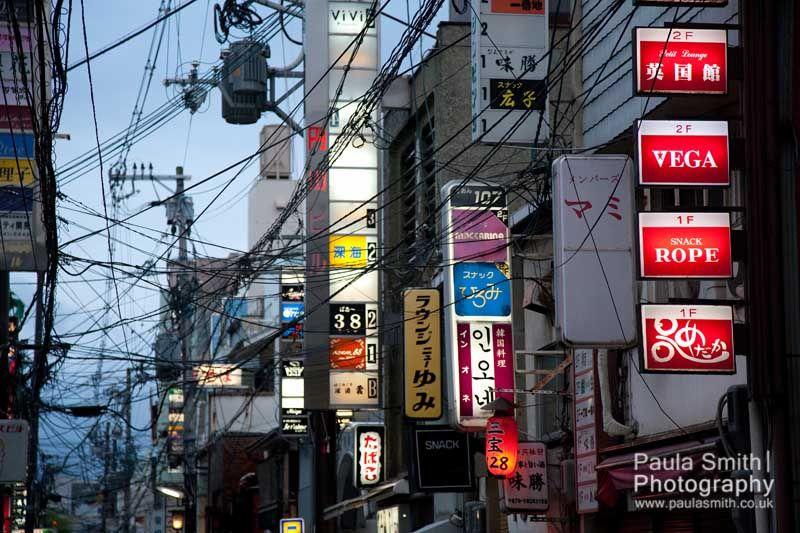 KyotoWires.jpg