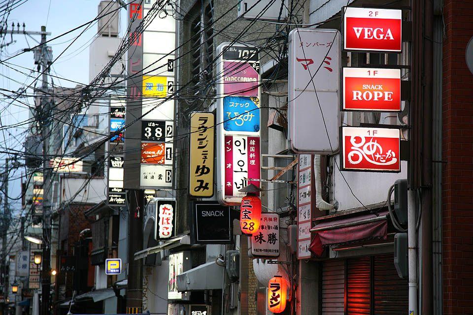 wires_japan.jpg