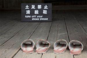 slippers, Japan